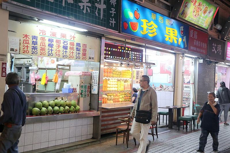 台北夜市打牙祭081