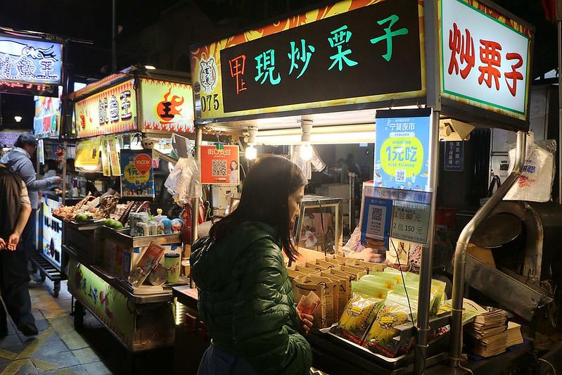 台北夜市打牙祭013