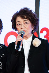 """Baisho Chieko from """"Tora-san, Wish You Were Here"""" at Opening Ceremony of the Tokyo International Film Festival 2019"""