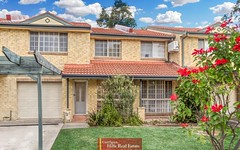3B Heath Street, Prospect NSW