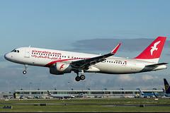 CN-NMJ | Air Arabia Maroc | Airbus A320-214(WL) | CN 6896 | Built 2015 | DUB/EIDW 15/10/2019 | ex PR-OBC, D-ANJB (Mick Planespotter) Tags: aircraft airport 2019 nik sharpenerpro3 aviation avgeek spotter jet plane planespotter airplane aeroplane cnnmj air arabia maroc airbus a320214wl 6896 2015 dub eidw 15102019 probc danjb a320 flight dublinairport collinstown