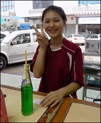 Bangkok Don Muang Greeting 20190508_165528 DSCN5335 (CanadaGood) Tags: asia seasia asean thailand thai ราชอาณาจักรไทย bangkok dmk donmueang donmuang hotel restaurant beverage fanta people person sign canadagood 2019 thisdecade color colour krungthep