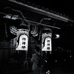 Prayer. (hiko1625) Tags: travel monochrome festival japan japanese pray hiroshima fujifilm takehara 広島 モノクロ 竹原 xpro2 憧憬の路 竹原町並み保存地区 xf23mmf14 snap