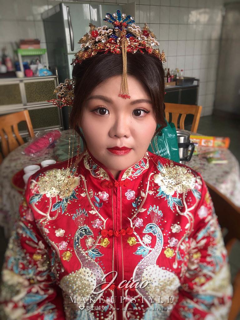 【新秘婕喬】bride霈姍 訂婚造型 / 龍鳳掛,韓系造型