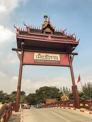 Ancient-City-Muang-Boran-Bangkok-9737