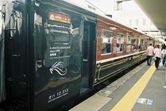 オハ12-313 (しまむー) Tags: pentax mz3 smc a 28mm f28 kodak gold 200 北海道&東日本パス 普通列車 local train trip east japan