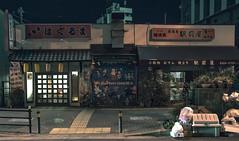 Japan - Osaka (SergioQ79 - Osanpo Photographer -) Tags: japan osaka night light dinner shop street road 2019 nikon d7200