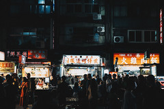 _MG_7538 (waychen_c) Tags: 大同區 臺北市 台湾 taiwan tw taipei taipeicity datong datongdistrict ningxianightmarket night nightscape cityscape urban nightmarket street light 台灣 台北 台北市 大同 寧夏夜市 夜市