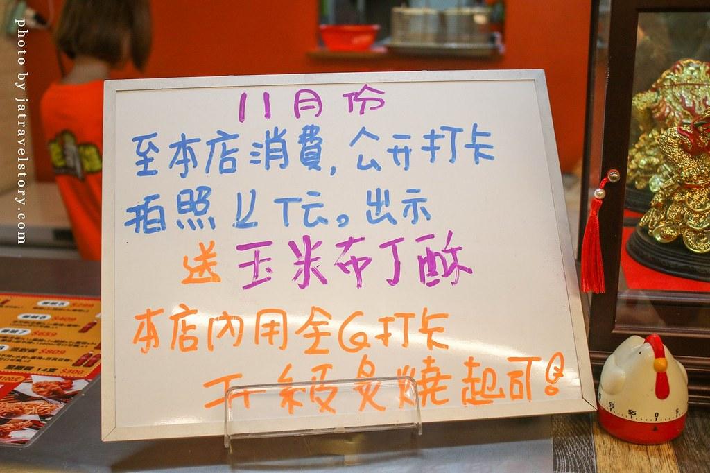 老司雞炸全雞專賣店 超邪惡炙燒起司炸全雞、酥脆多汁不油膩!【基隆美食】 @J&A的旅行