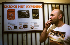 Say No (lymskaya) Tags: cigarette smoking portrait man standing social habit саратов курилка no against курить плакат реклама indoors room thinking