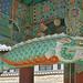 Le poisson, cloche en bois du temple Haein-sa (Gyeongsangnam-do, Corée du sud)