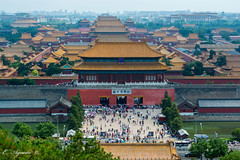 Palace Museum (E. Aguedo) Tags: palacemuseum travel destinations vacation history chineseculture famousplace roof architecture tourism china asia beijing