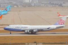 CHINA AIRLINES B747 B-18212 (1008twice) Tags: b747 b744 chinaair chinaairlines b18212 icn rksi skyteam 中華航空 華航 airplane