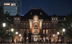 Japan - Tokyo (SergioQ79 - Osanpo Photographer -) Tags: japan tokyo railway station 2019 night light street people nikon d7200 osanpo