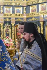 42. Всех скорбящих Радость 05.11.2019