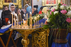 18. Всех скорбящих Радость 05.11.2019