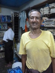 Portrait of Used Book Shop Owner, Rangoon (vertical)