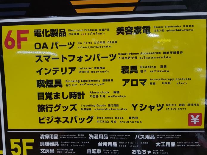 20171014_010947
