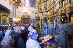 126. Всех скорбящих Радость 06.11.2019