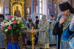 197. Всех скорбящих Радость 06.11.2019