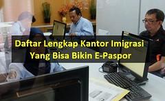 kantor imigrasi yang melayani pembuatan e-paspor (cathodicprotection40p30m) Tags: paspor visa stnk bpkb hakciptaintelektual