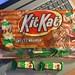Kit-Kat: Sweet Cinnamon (2019)