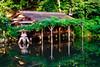 Casa japonesa (Samuel Avilés) Tags: japan kanazawa japón casajaponesa paisaje castillojaponés japonés otoño bandera banderajapón banderajapon hiragana río bosquedebambu bosque bambú