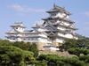 Castillo japonés (Samuel Avilés) Tags: japón casajaponesa paisaje castillojaponés japonés otoño bandera banderajapón banderajapon hiragana río bosquedebambu bosque bambú
