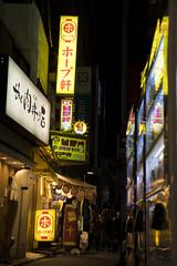 DSC06473 (tak_prototype) Tags: tokyo lights sony a7iii ramen yellow night a7 東京 japan travel trip snap 夜 夜景 光 街 city 日本 ネオン neon α7iii α7 吉祥寺 kichijoji