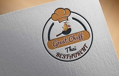 mockup (sanjidaaktersk1) Tags: restaurant food dinner eat cheff tasty