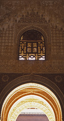 Palacios Nazaries, Alhambra, Granada (Niall Corbet) Tags: spain andalucia granada alhambra arch window