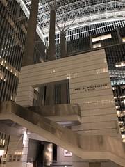 James D. Wolfensohn Atrium, night at World Bank main complex, Washington, D.C. (Paul McClure DC) Tags: washingtondc districtofcolumbia nov2019 worldbank modern architecture