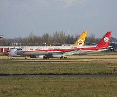 Sichuan Airlines                             Airbus A321                                  EI-FBH (Flame1958) Tags: 1960 sichuanairlines sichuana321 airbus 321 airbusa321 eifbh snn einn shannon shannonairport 0413 2013 290413