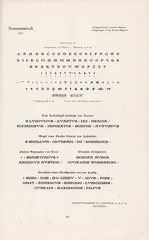 Numismatisch, as shown in the 1902 catalog from E.J. Genzsch (TypeOff) Tags: type:face=numismatisch type:designer=ottohupp type:foundry=ejgenzsch type:foundry=genzschheyse ottohupp hupp genzsch genzschheyse numismatisch numismatic inscription seal siegel coin coins lombardic