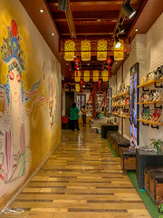 Shoes.jpg (outlaw.photography) Tags: lanterns infinityimages outlawphotography chrisdaugherty china102019 suzhouchinaoldtown people colors city photography shopping china2019 light