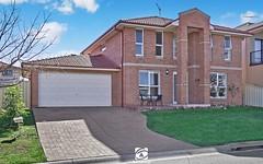 13 Oatley Circuit, Harrington Park NSW