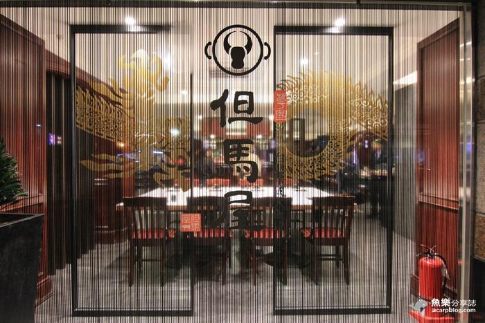 【台北中山】華國但馬屋|涮涮鍋 壽喜燒|和牛主食無限吃到飽 @魚樂分享誌
