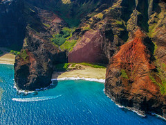 Na Pali Coast (David Hamments) Tags: napalicoast kauai hawaiitrip helicoptertour hawaii may2008 flickrunitedaward