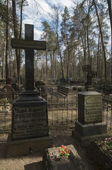 Pareizticīgo kapos, 20.04.2019. (Dāvis Kļaviņš) Tags: latvia daugavpils panoramio