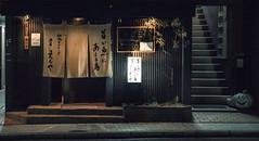 Japan - Otsu (SergioQ79 - Osanpo Photographer -) Tags: japan night light otsu asia nikon 2019 d7200 street road happyplanet asiafavorites