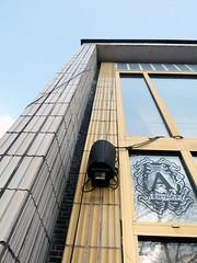 Die Lounge. / 10.11.2019 (ben.kaden) Tags: berlin berlinmitte karlmarxallee architekturderddr details ostmoderne 2019 10112019 thealounge