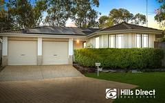 17 Shaun Street, Glenwood NSW