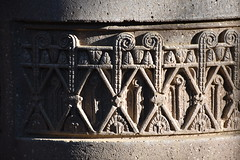 Trash (L. Charnes) Tags: sandiegozoo cement relief