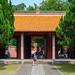 10870-Changsha