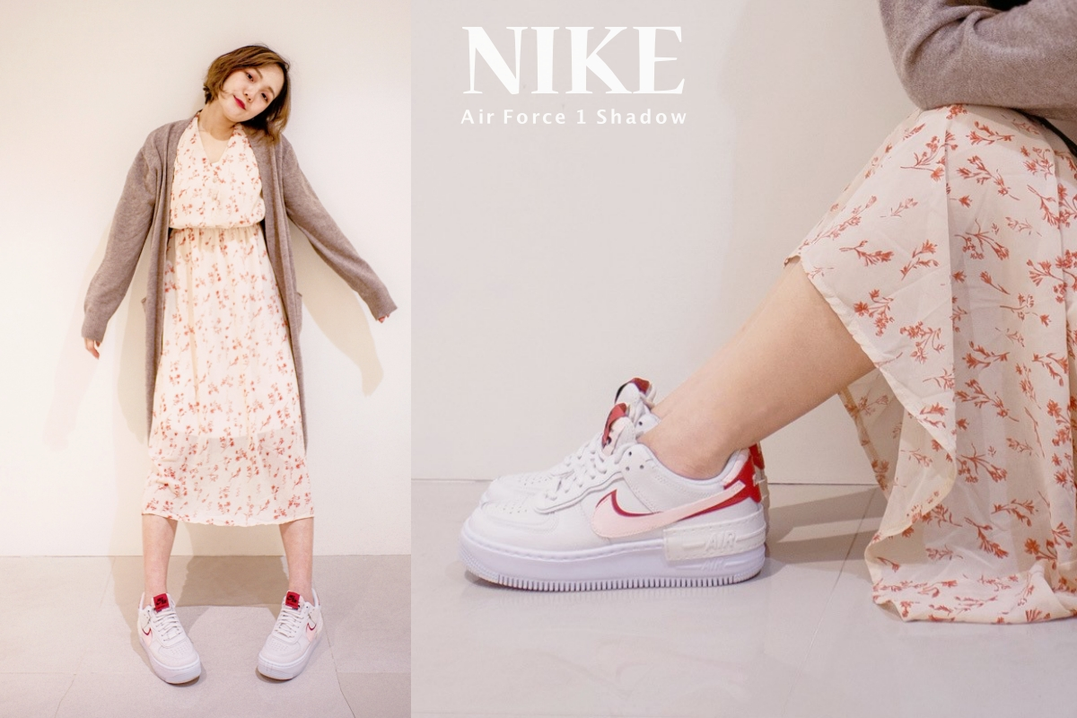 2019NIKE Air Force 1 Shadow  實穿照