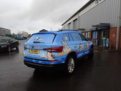 Photo of Swimkidz Skoda kodiaq