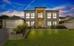 16 Clematis Place, Mount Annan NSW