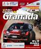 Cartel Rallye Granada