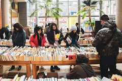 20191104_Book_Fair-21 (Concordia Alumni Pics) Tags: bookfair concordia alumni advancement montreal books sale epic evbuilding students