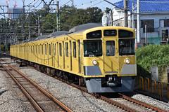 Seibu Railway 2076, Akitsu (Howard_Pulling) Tags: seibu rail railway train zug yellow tokyo japan japanese